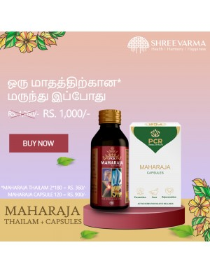 Maharaja Combo (120 Maharaja capsules + 2 bottles of Maharaja Thailam) | 30 day combo pack